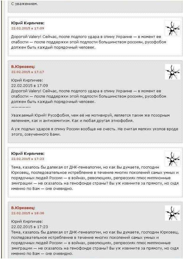Troitskiy_variant_1.JPG.jpg