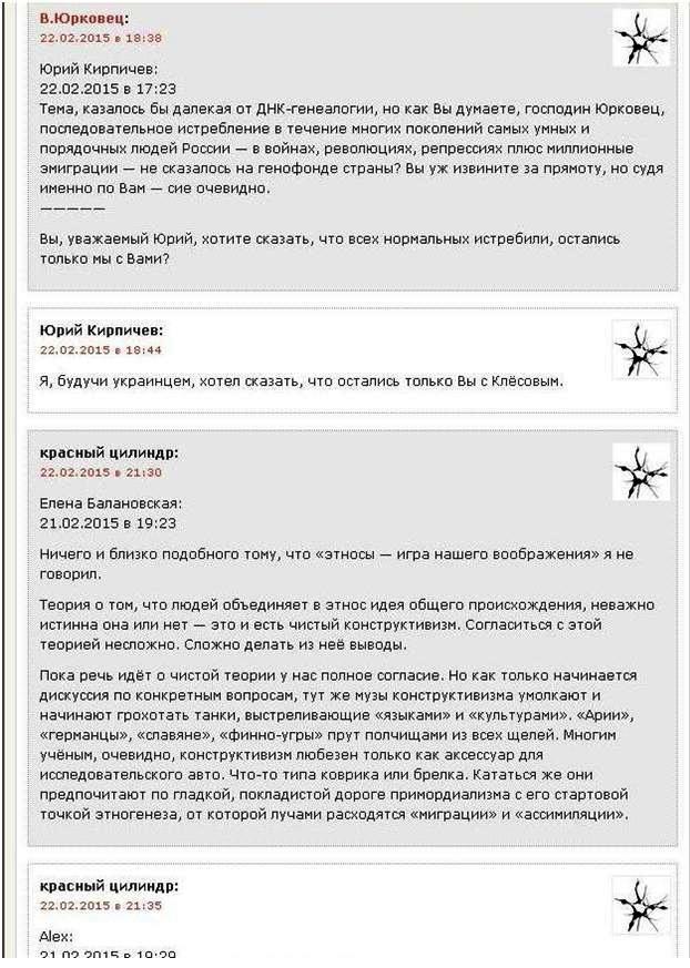 Troitskiy_variant_2.JPG.jpg
